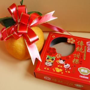 台湾のお正月のお餅