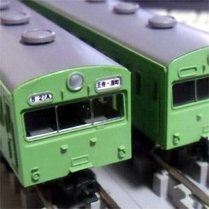 古いKATO103系が「おもちゃ」から「模型」になった。