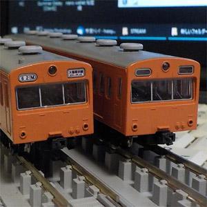 TOMIX 103系もディテールアップしてみた。