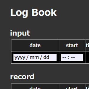 無線業務日誌PHPスクリプト「WebLogBook」のダークモード。