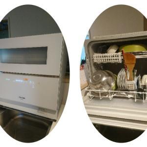 食洗機を使ってみて