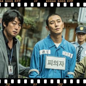 チュジフン、キムユンソク、映画「暗数殺人」4月3日日本公開