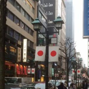 京都から世界へルビーのブランドとして… 場所の力をいただいて