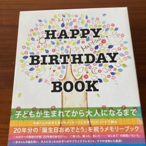 出産までにやりたいこと:HAPPY BIRTHDAY BOOK