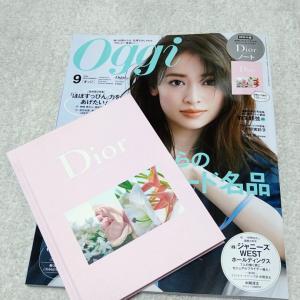 【Oggi】9月号♪久しぶりに付録買いした☆可愛いノート