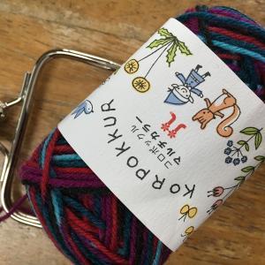 編みつける口金のカラフル玉編みのがま口