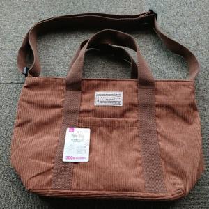 小次郎のお運びバッグ