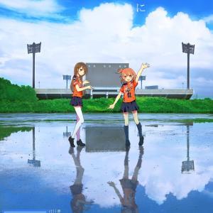 みやか と ともえ の清水小景 清水日本平運動公園球技場