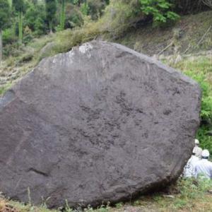 たかが石、されど石