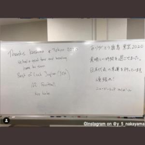 中山雄大選手のニュージーランド戦