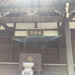 ∞妙見寺&山上の奥の院∞
