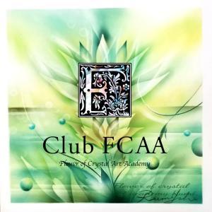 ●8月15日までがお得ですClub FCAA