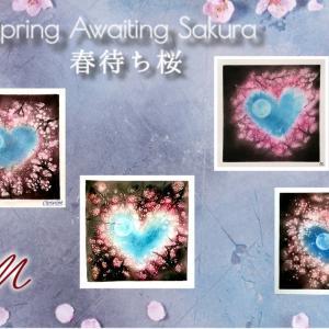★アートならでは『春待ち桜』