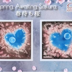 春は過ぎ去りましたが、いつだって桜は楽しめます