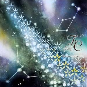 ♦『スターナイト天の川』Star Night Milky way WS開催情報