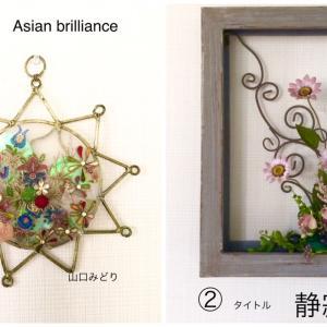 東京都美術館で開催のZEN展へ出展♪