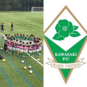 2021年度 神奈川県U15L 1stステージ 組み合わせ