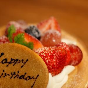 嬉しいような・嬉しくないような・誕生日。