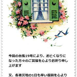 台風19号(;_;)