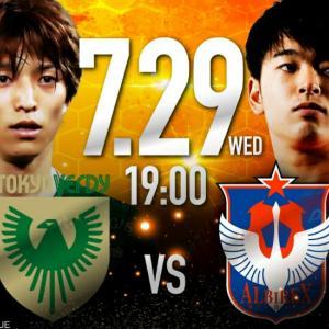 第8節東京戦