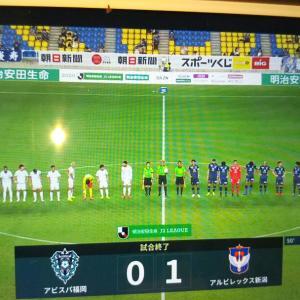 第15節福岡戦