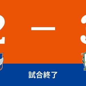 第14節愛媛戦
