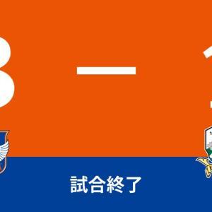 第17節岐阜戦