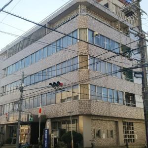 東大阪公証役場が移転します