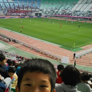 初サッカー観戦