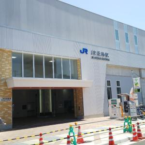 JR淡路駅乗り換え