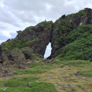久米島観光 ミーフガー