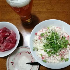 豆腐+辛子明太子+カイワレ