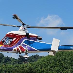 珍しいヘリコプター