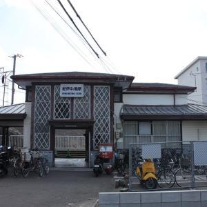 木造駅舎探訪287 ~紀伊中ノ島駅(JR西日本 阪和本線)~