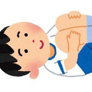 機能訓練指導員三浦のワンポイントレッスン#3 肩甲骨トレーニングで肩こり解消and恒例の茶話会