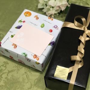 嬉しい贈り物