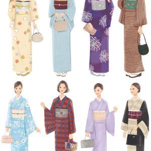 日本顔タイプ診断協会さま「顔タイプ着物診断リーフレット」イラスト