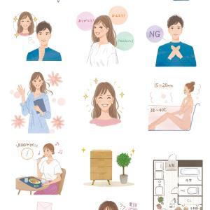 美容脱毛サロン 銀座カラー様 会報誌「Club Calla」イラスト