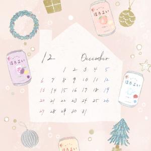 サントリー様「ほろよい」12月カレンダーイラスト