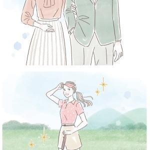 コスミック出版様「今日からはじめる最新妊活サポートBOOK2021」イラスト
