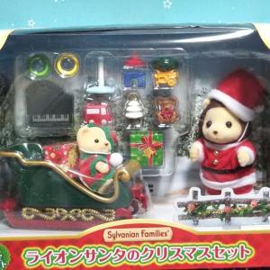 シルバニアファミリー ライオンサンタのクリスマスセット☆Amazon ブラックフライデー☆マスク