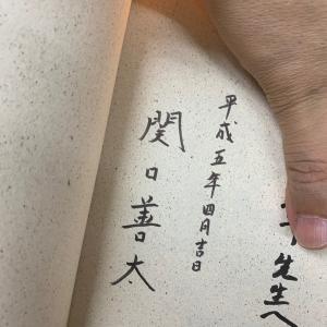 ♻️ 『東洋医学編』鍼灸.マッサージ.柔道整復.理学療法のためのお勧め図書