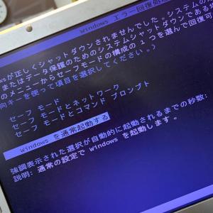 11月レセと、パソコン、サーマルプリンター不調