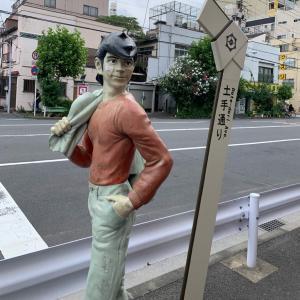 今週末の俺(渋谷-浅草七福神巡り-池袋参鶏湯-美容院)