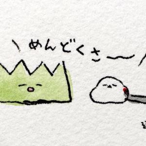 "JW協会""ハロウィンパーティ―のご案内3"""