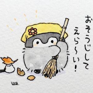 【悲報】秋休みさん、今日で終了