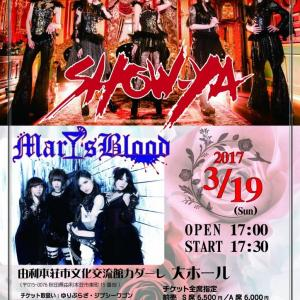 SHOW-YA/Mary's Blood in カダーレ