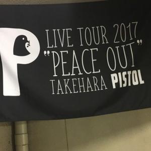 """LIVE TOUR 2017 """"PEACE OUT"""" TAKEHARA PISTOL"""