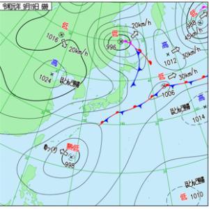 今日にも台風17号発生か!?
