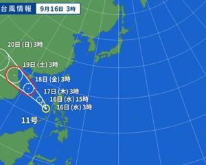 台風11号発生